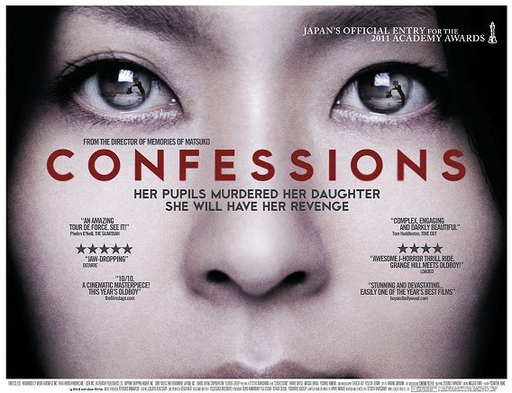Confessions english poster