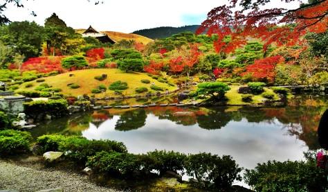 Isuien Garden - back