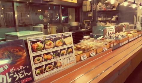 Dinner at Nanba