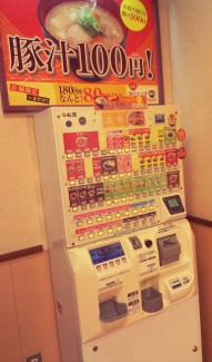 Vending Machine Resto