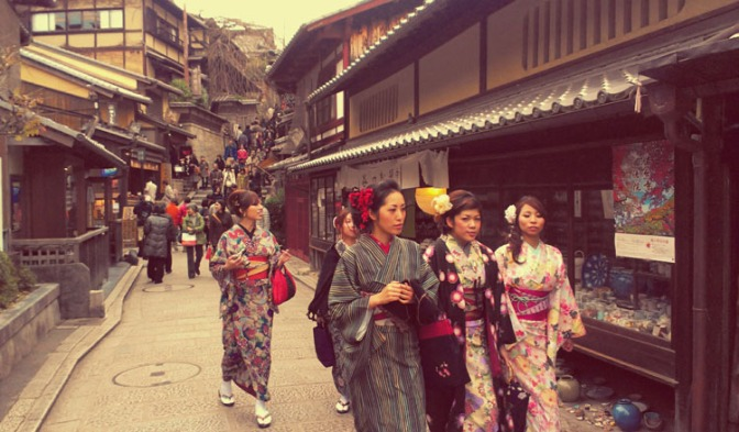 Downtown Kyoto #JapanTrip (part 3)