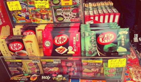 Kyoto - Kitkat
