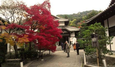 Kyoto - Chio-In Temple
