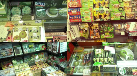 Kyoto - Green Tea