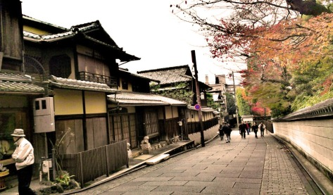 Kyoto houses
