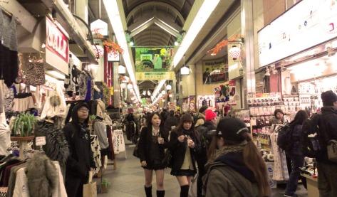 Kyoto - Teramachi Market