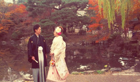 Kyoto - Wedding Photo