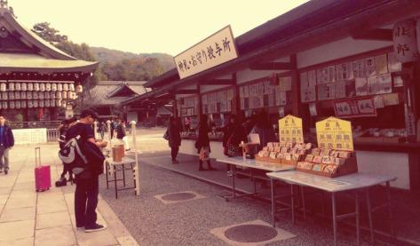 Kyoto - Yasaka Shrine prayers