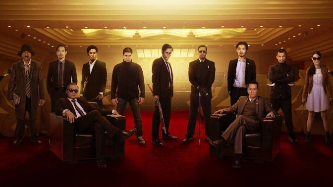 The Raid 2 Berandal – review